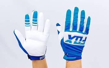 Кроссовые перчатки текстильные FOX (закр.пальцы, р-р M-XL) PK-3