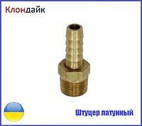 Штуцер латунный угловой 1/2Нх10мм