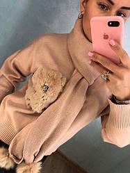 Красивый женский свитер машинная вязка с мехом + шарф только беж