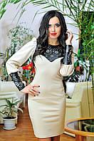 """Яркое платье с перфорированой"""" кожей"""" беж, фото 1"""