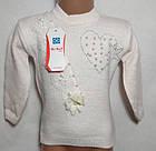 """Детский свитер на девочку """" Сердце"""" 1-3"""