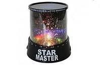 Проектор звёздного неба Star Master+адаптер+шнур