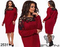 Платье женское прямого кроя Производитель ТМ Balani размер 50-52, 54-56,58-60
