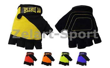 Перчатки для фитнеса MATSA PF-4906