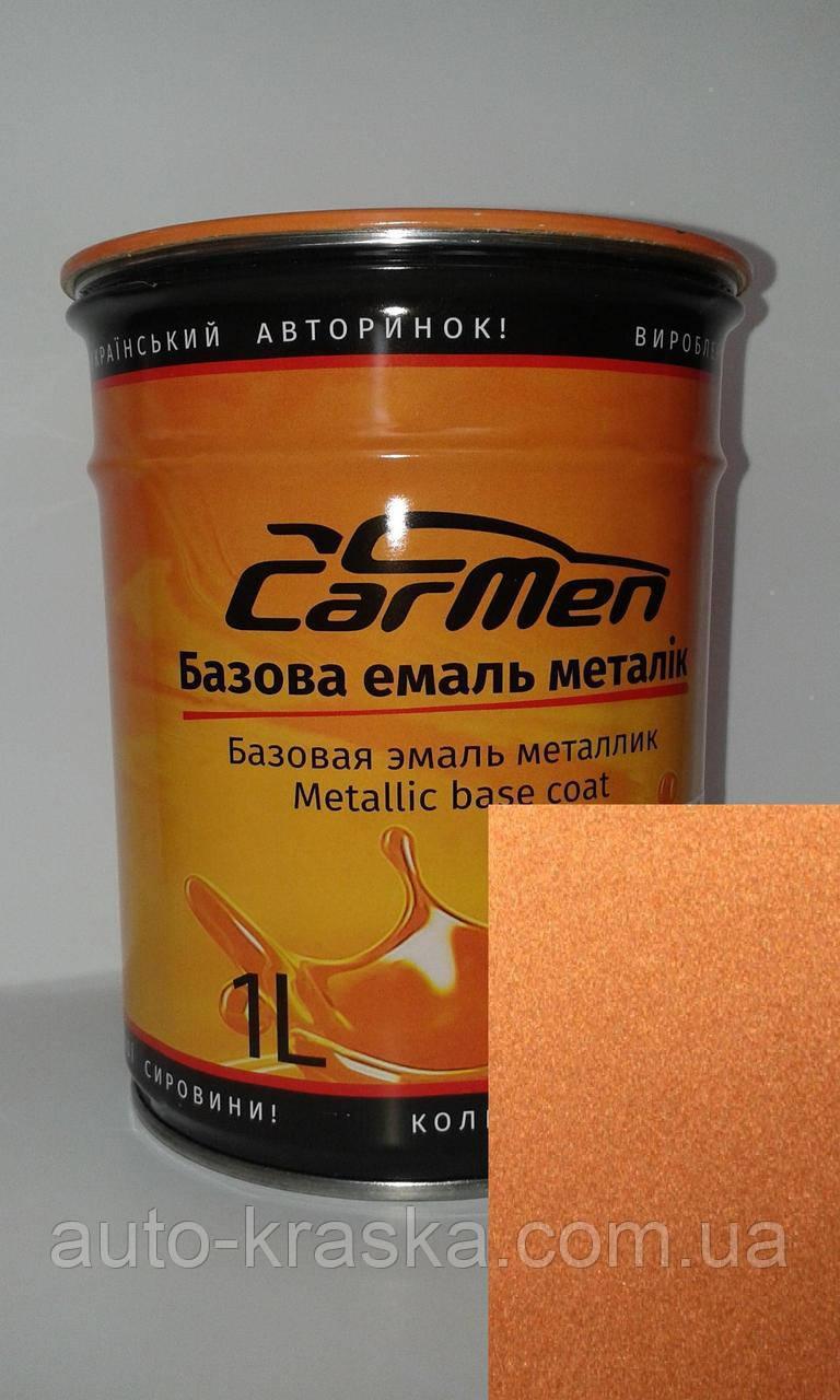 Автокраска CarMen Металлик Chevrolet 54 U 0.1л.