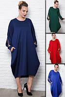 Стильное платье большого размера Доменик