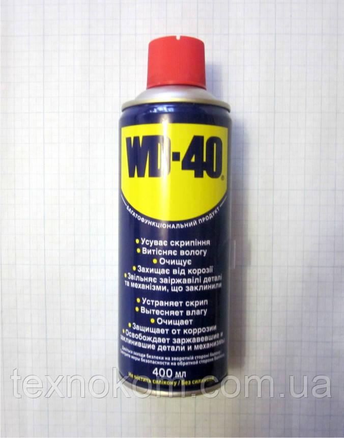 Проникающая смазка WD-40, 400мл