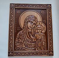 Резная Икона Казанской Божией Матери 295х360х18 мм, фото 1
