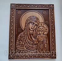 Резная Икона Казанской Божией Матери 295х360х18 мм