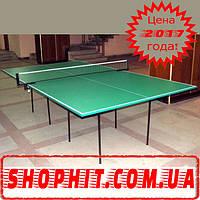 Теннисный стол толщиной 18 мм + сетка
