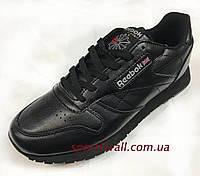 Кроссовки кожаные REEBOK classic (чёрные) р 44