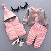 Дуже теплий костюм трійка для діток