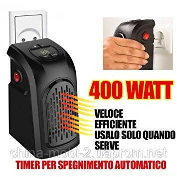 Handy Heater 400W керамический обогреватель тепловентилятор