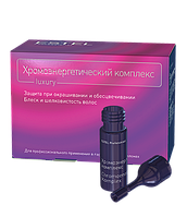 Хромоэнергетический комплекс Estel Professional Luxury 10*5 мл