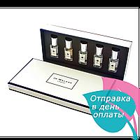 Мини-парфюмы Jo Malone Cologne (5шт*9 мл)