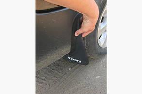Задні бризковики для Opel Vivaro