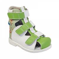 3d9f35d53 Детские ортопедические сандалии с высоким берцем ORTMANN Kids Dali 7.50.2