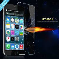 Защитное стекло Glass Premium iPhone 6 (0.26 мм)