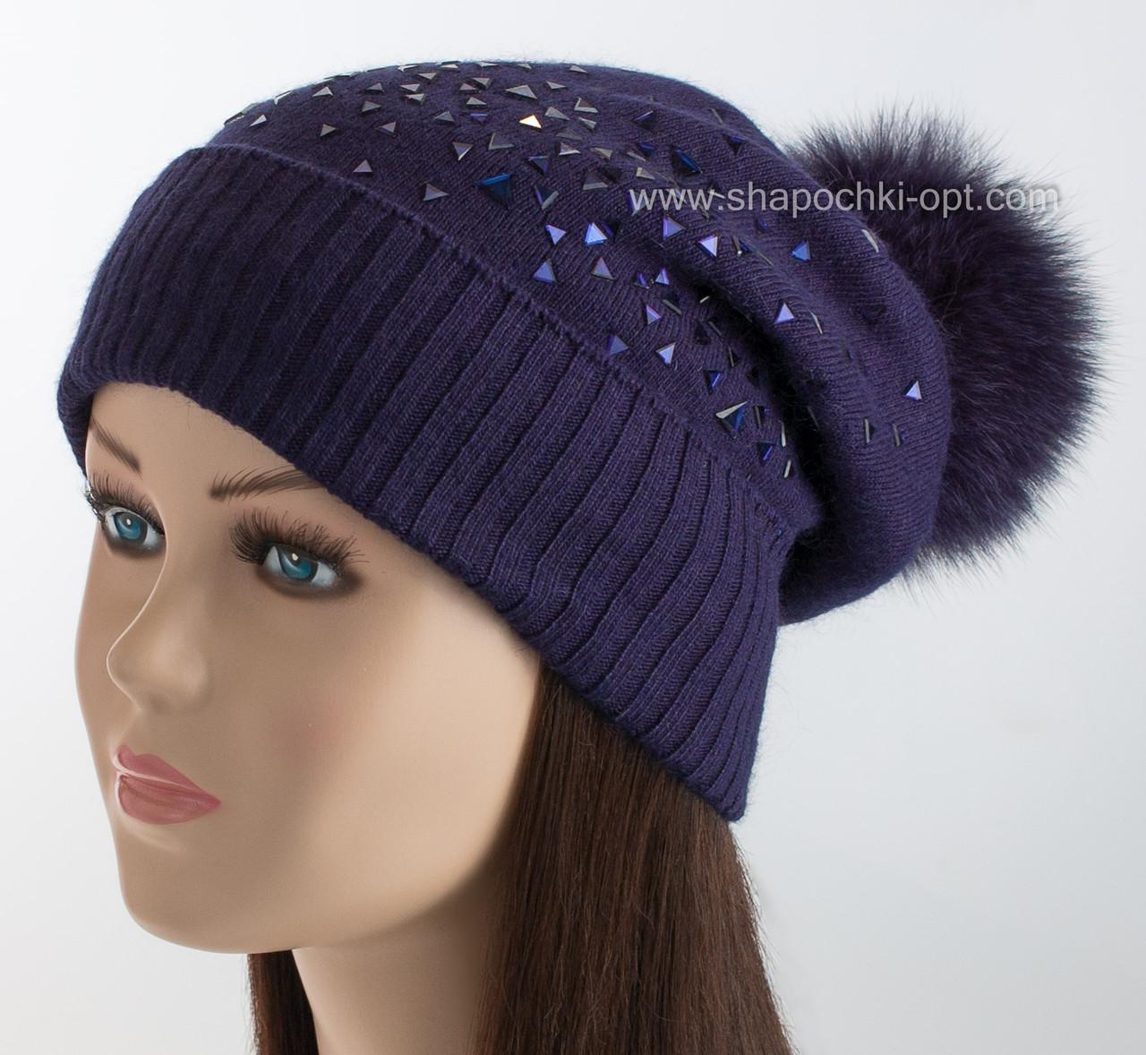 женская вязаная шапка стекло цвет индиго продажа цена в одессе