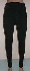 Лосины женские штаны джегинсы мех 42, 44, 46, 48 раз