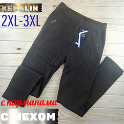 Тёплые брюки-лосины с карманами плотный мех KENALIN 2XL-3XL 9224-1  размер   ЛЖЗ-12315