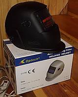 Сварочная маска Хамелеон OPTECH S777A (2 сенсора)