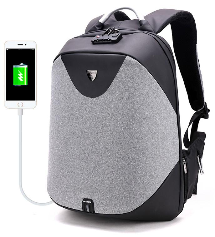 Городской рюкзак для ноутбука Arctic Hunter lite grey с защитой от краж (B00208)