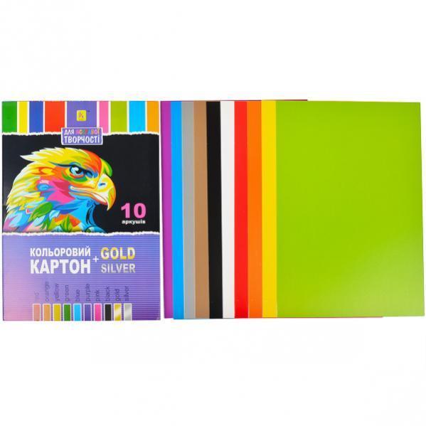 Цветной картон А 4 10 листов №2  «Коленкор» CK10/2