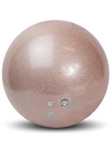 Мяч Chacott ORIGINAL Prism Цвет: Graysh Rose / Мяч Призма (185 мм) 301503-0014-58-446