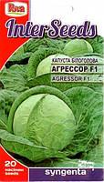 Семена  Капуста белокочанная поздняя Агрессор F1, 20 семян Syngenta Riva, фото 1