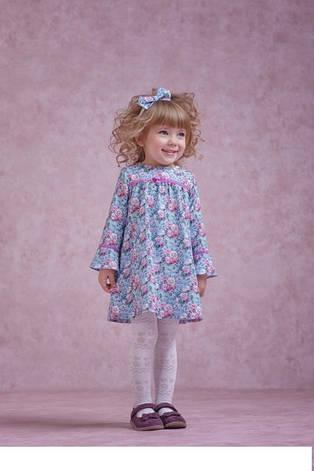 Плаття Зіронька 4056-1 b852a3ce6f632