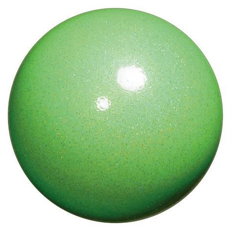 Мяч Chacott ORIGINAL Prism Цвет: Apple Green / Мяч Призма (185 мм) 301503-0014-58-633
