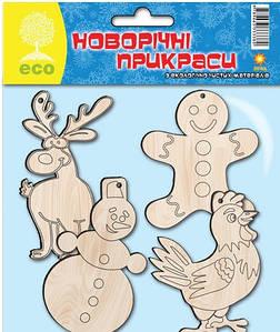 Дерев'яні новорічні іграшки 4 шт.