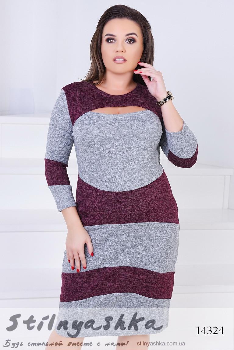 Большое полосатое платье серый с бордо, фото 1