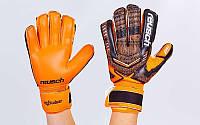Перчатки вратарские с защитными вставками на пальцы REUSCH (PVC, р-р 8-10) PV-23