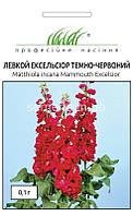 Левкой (матіола) Ексельсіор темно-червона  0,1 г