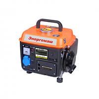 Бензогенератор ЭГ-87080 Энергомаш 0,7-0,8 кВт (ручной стартер, автом. регул. оборот.)