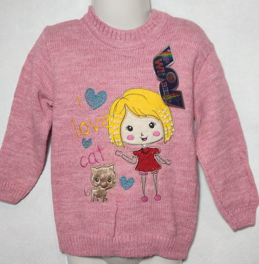 "Детский свитер на девочку "" На прогулке "" 1-3"