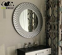 Зеркало настенное круглое Luanda серебряное