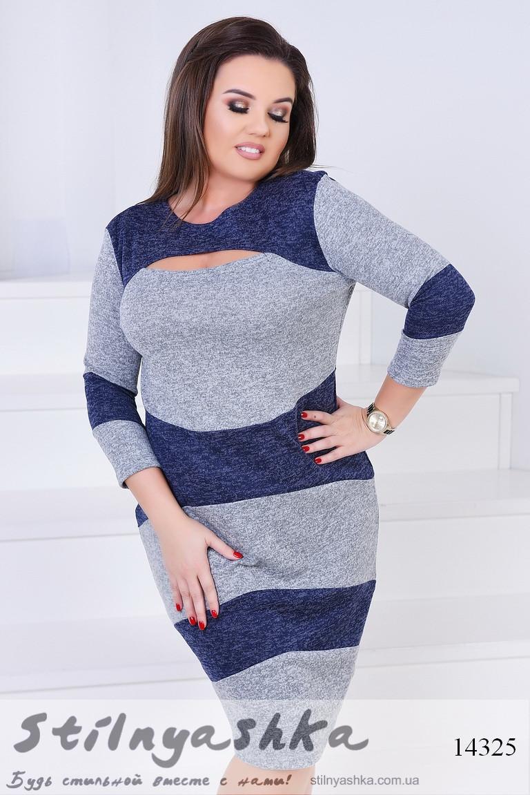 Большое полосатое платье серый с синим, фото 1