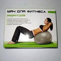 Мяч для фитнеса массажный