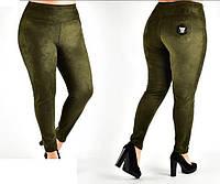 Замшеві штани з високою посадкою, з 54-70 розмір, фото 1