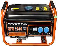 Бензогенератор Gerrard (жерард) GPG 2500/2.05-2.25 кВт (ручной старт, мал. вес)