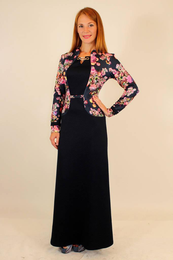 Женское вечернее платье в пол 44-48 р