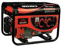 Генератор бензин/газ Vitals ERS 2.8 bg/2.8-3.0 кВт (однофазн., ручной стартер)