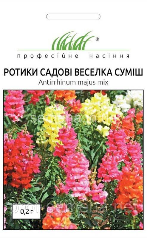 Ротики (Львиный зев) садові Веселка суміш 0,2 г