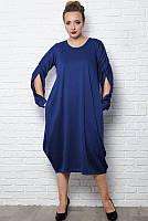 Темно - синее платье Доменик батал
