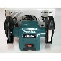 Электроточило Makita GB602W/150х16х12,7 мм (подсветка,регулир. упоры)