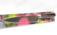 Кухонный нож Krauff 29-250-008 поварской