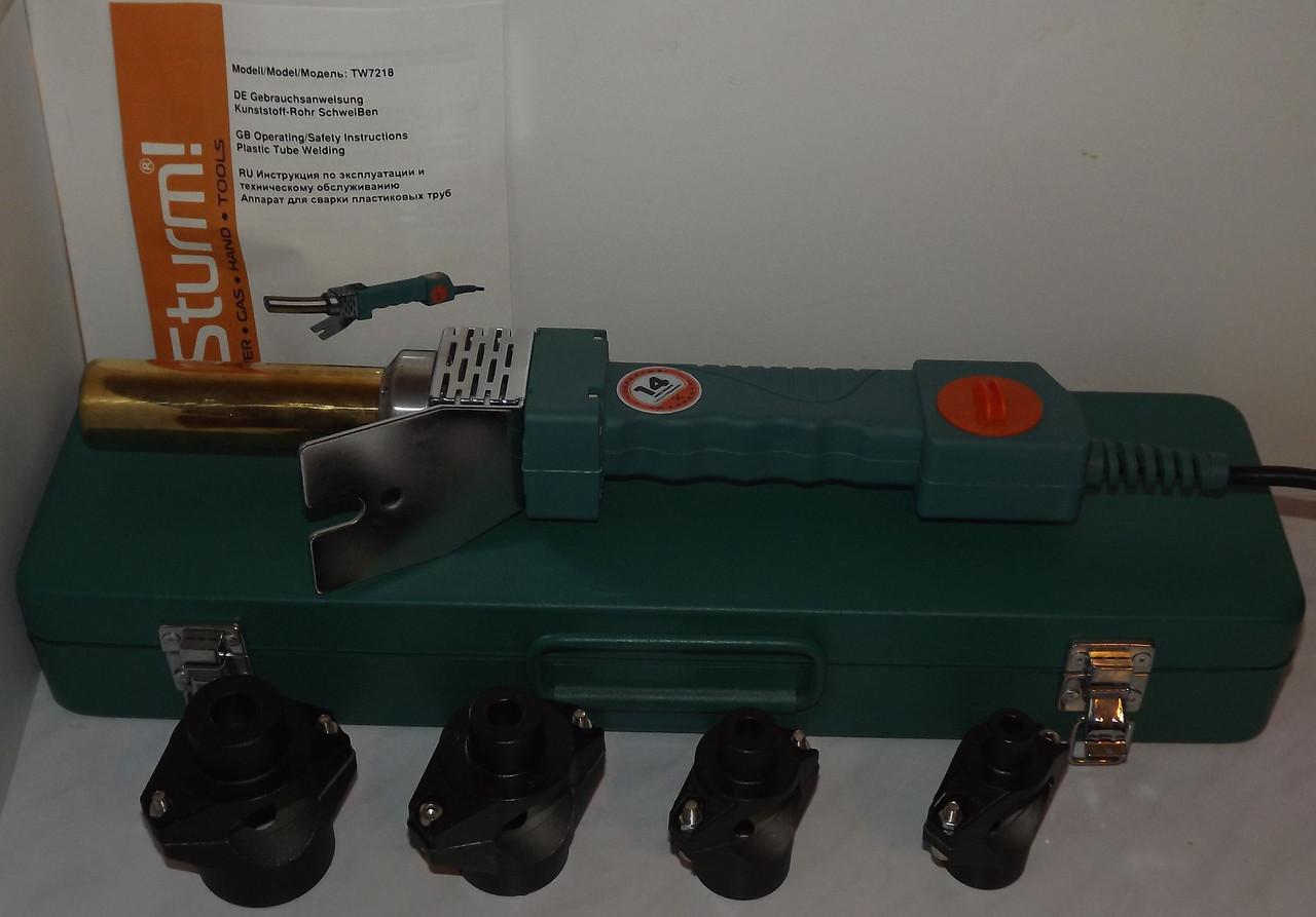 Паяльник для пластиковых труб Sturm TW7218 (кейс, 4 насадки)